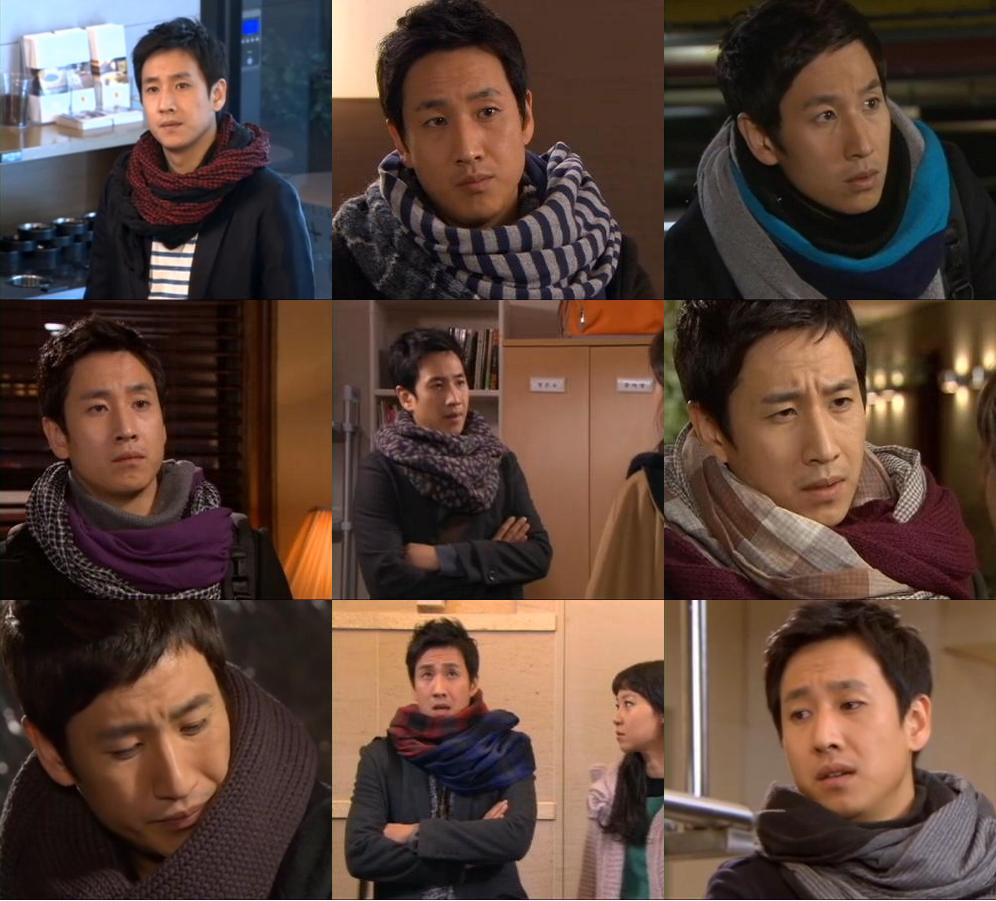 Gong hyo jin lee jin wook hookup